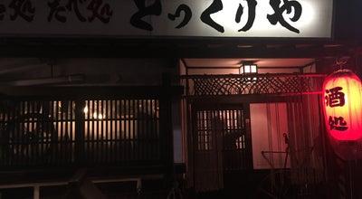 Photo of Sake Bar とっくりや at 本町2-3-6, 金沢市, Japan