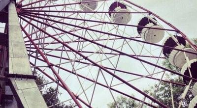 Photo of Park Парк культури і відпочинку ім. Т.Г. Шевченка at Вул. Садова, 1а, Чернівці 58000, Ukraine