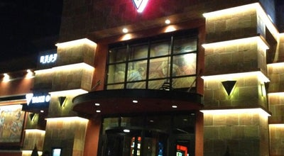 Photo of American Restaurant BJ's Restaurant and Brewhouse at 7960 E Kellogg Dr, Wichita, KS 67207, United States
