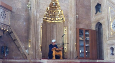 Photo of Mosque Esenbahçe Camii at İstanbul, Turkey