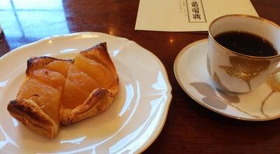 Photo of Cafe 可否屋 葡瑠満 at 下白銀町17-39, 弘前市, Japan