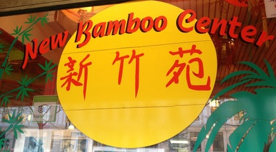 Photo of Chinese Restaurant New Bamboo Center at Annankatu 29, Helsinki, Finland
