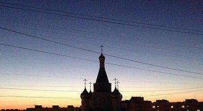 Photo of Church Храм преп. Серафима Саровского at Russia
