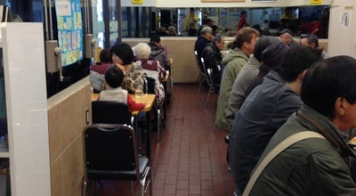 Photo of Chinese Restaurant ぎょうざの満洲 小手指南口店 at 小手指町3-20-9, 所沢市 359-1141, Japan