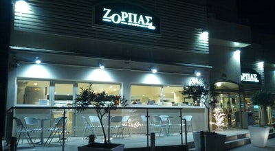 Photo of Bakery Ζορπάς at 22 Kolonakiou Str, Limassol, Cyprus