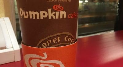 Photo of Cafe Pumpkin Cafe Shop at Kettering Railway Station, Kettering NN15 7HS, United Kingdom