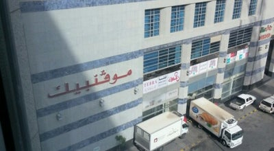 Photo of Hotel Anwar Al Madinah Mövenpick | أنوار المدينة موڤينبيك at Madinah Al Munawwarah Kingdom Of Saudi Arabia, Al-Madinah Al-Munawarah 41340, Saudi Arabia