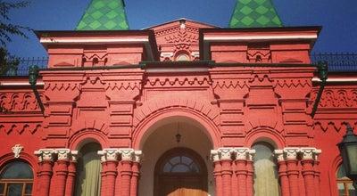 Photo of History Museum Мемориально-исторический Музей at Russia