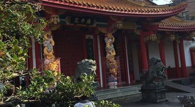 Photo of Historic Site 孔子廟 at 大浦町10-36, 長崎市 850-0918, Japan