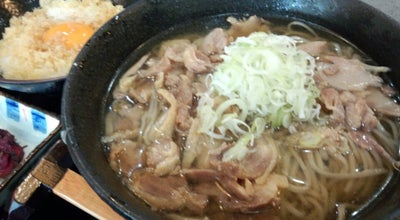 Photo of Ramen / Noodle House 山形一寸亭 at 薬師町2-17-2, 山形市 990-0053, Japan