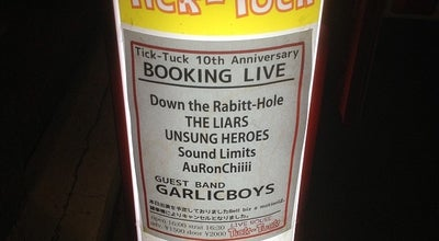 Photo of Rock Club Tick-Tuck at 大阪府堺区龍神橋町1-1-9, Japan