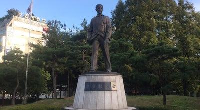 Photo of Park 안중근공원 at 송내대로 236, 부천시, South Korea