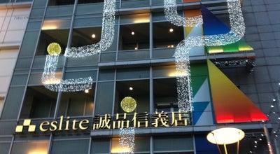 Photo of Bookstore 誠品書店 Eslite Bookstore at 松高路11號, Taipei 110, Taiwan