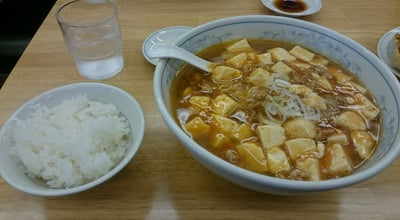 Photo of Dumpling Restaurant ぎょうざの満洲 宮原駅前店 at 北区宮原町2-21-5, さいたま市 331-0812, Japan