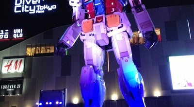 Photo of Monument / Landmark RG1/1 RX-78-2 ガンダム Ver.GFT at 青海1-1-10, 江東区 135-0064, Japan