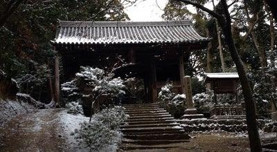Photo of Historic Site 圓教寺 仁王門 at 書写2968, 姫路市, Japan