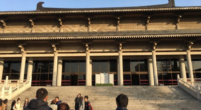 Photo of History Museum 陕西历史博物馆 | Shaanxi History Museum at 小寨东路91号, 西安市, 陕西 710000, China