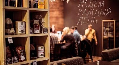 Photo of Coffee Shop Coffee Project at Од «суворов», Екатеринбург 620014, Russia