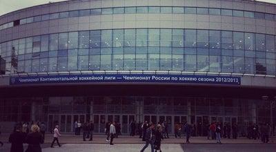 Photo of Hockey Arena Уфа-Арена at Ул. Ленина, 114, Уфа 450075, Russia