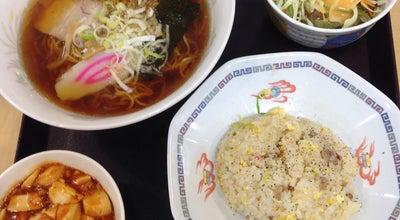 Photo of Ramen / Noodle House らーめん 永興 at 入船1-4-1, Urayasu 279-0012, Japan
