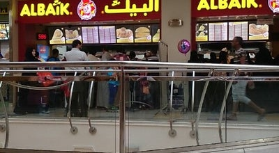 Photo of Fried Chicken Joint Al-Baik | البيك at Alrashid Mega Mall, Al-Madina Al-Munawwara, Saudi Arabia