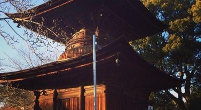 Photo of Temple 密蔵院 at 熊野町3133, Kasugai, Japan