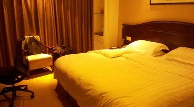 Photo of Hotel Narada Hotel 国贸景澜大饭店 at 双溪西路369号, 金华市, 浙江, China