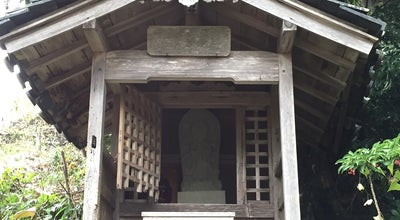 Photo of Temple 潮音山 太江寺 at 二見町江1659, Ise, Japan