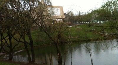 Photo of History Museum Диорама at Ул. Горького, 32, Киров 610017, Russia