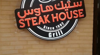 Photo of Steakhouse Steak House at Alrashid Mega Mall, Al Madinah Al Monwarah, Saudi Arabia