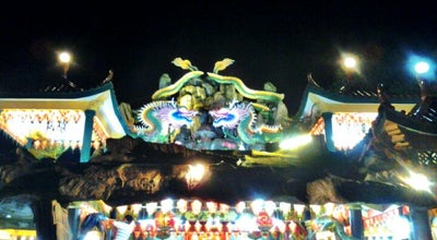 Photo of Temple 太子殿 at Simpang Ampat, Malaysia