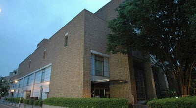 Photo of Library 武蔵野市立 中央図書館 at 吉祥寺北町4-8-3, 武蔵野市 180-0001, Japan