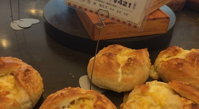 Photo of Bakery HEART BREAD ANTIQUE クロスタワー ア・ベイ青森店 at 長島1-6-6, 青森市 030-0861, Japan