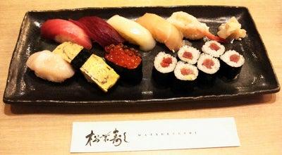 Photo of Sushi Restaurant 松栄寿司 東口店 at 大字栗田286-24, 長野市 380-0921, Japan