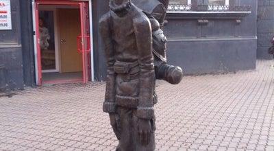 Photo of Monument / Landmark Памятник туристу at Ул. Карла Маркса, Иркутск, Russia