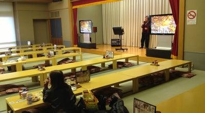 Photo of Spa 真岡井頭温泉 at 下籠谷21, 真岡市 321-4415 , Japan