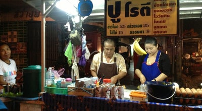 Photo of Food Truck ปูโรตี at หน้าร้านสว่างฯ, อ.เมืองนครพนม 48000, Thailand