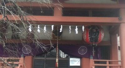 Photo of Temple 浦和不動尊 大善院 at 浦和区東仲町9-8, さいたま市 330-0056, Japan
