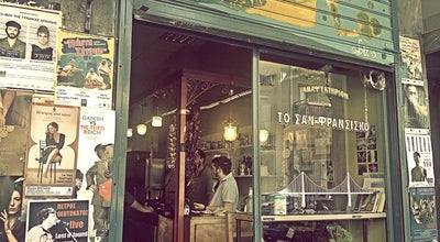Photo of Sandwich Place Το Σαν Φρανσίσκο at Κεραμεικού 99, Αθήνα 104 35, Greece