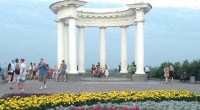 Photo of Historic Site Біла Альтанка / White Rotunda at Соборна Площа, Полтава, Ukraine