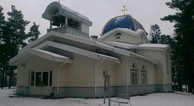Photo of Church Pyhän Herman Alaskalaisen kirkko at Kaupinkalliontie 2, Espoo 02100, Finland