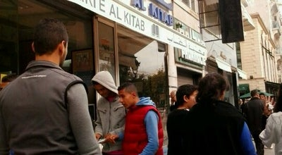 Photo of Bookstore Al Kitab   الكتاب at 43, Avenue Habib Bourguiba, Tunis 1000, Tunisia