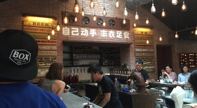 Photo of Brewery 京A (Jing-A) Taproom at 1949 The Hidden City, Courtyard 4, Gongti Bei Lu, Chaoyang District, Beijing, China