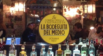 Photo of Cuban Restaurant La Bodeguita del Medio at Вул. Ярославів Вал, 21/20, Киïв 01034, Ukraine