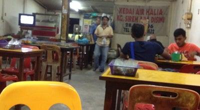 Photo of Coffee Shop Kedai Air Halia Kg. Sireh at Jalan Dato Lundang, Malaysia