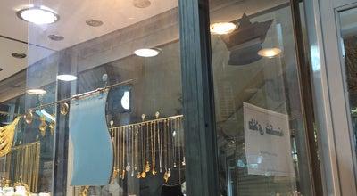 Photo of Jewelry Store Park Shoping Center | مجتمع تجاری پارک at Emam St., uromieh, Iran
