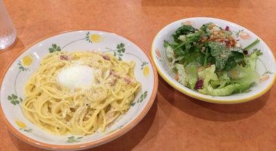 Photo of Italian Restaurant サイゼリヤ イオン三原店 at 城町2-13-1, 三原市, Japan