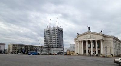 Photo of Theater Гомельский областной драматический театр at Пл. Ленина, 1, Гомель 246050, Belarus