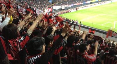 Photo of Soccer Stadium 札幌ドーム ホーム側ゴール裏 at 豊平区羊ヶ丘1, Sapporo, Japan