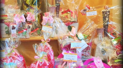 Photo of Dessert Shop Aimme les Chatteries (エメ・ル・シャットリー) at 城崎町3-2-19, 大分市 870-0045, Japan